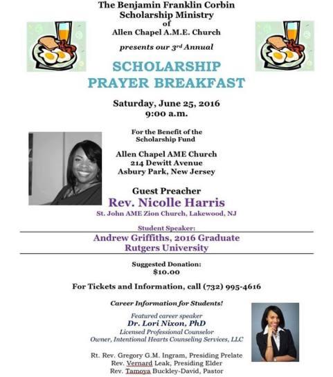 scholarship-breakfast-photo